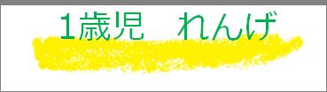 1saiji