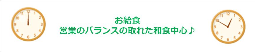suzuran04