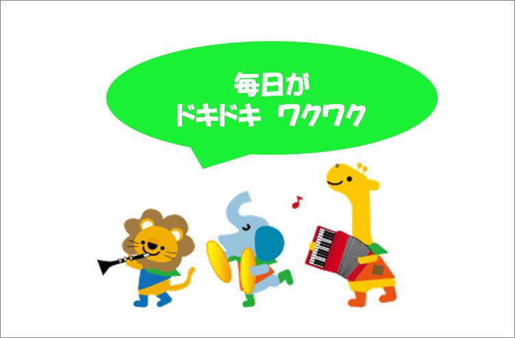 1sai-renge-5
